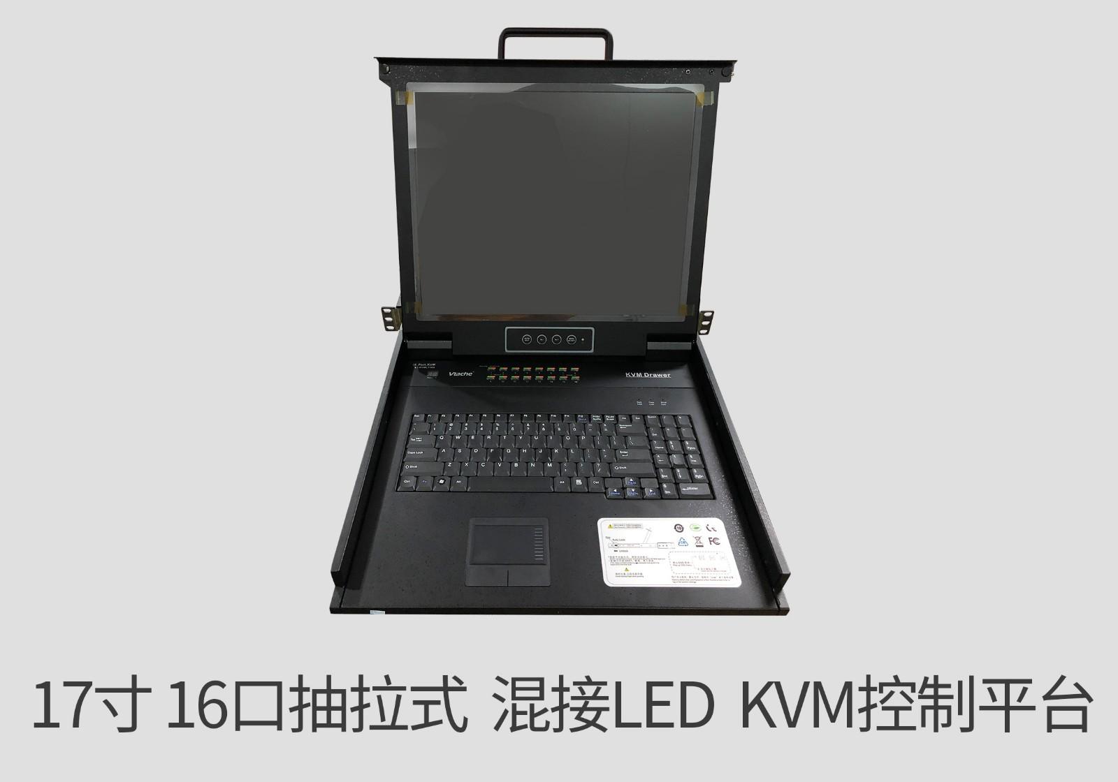 VT-KVM716H