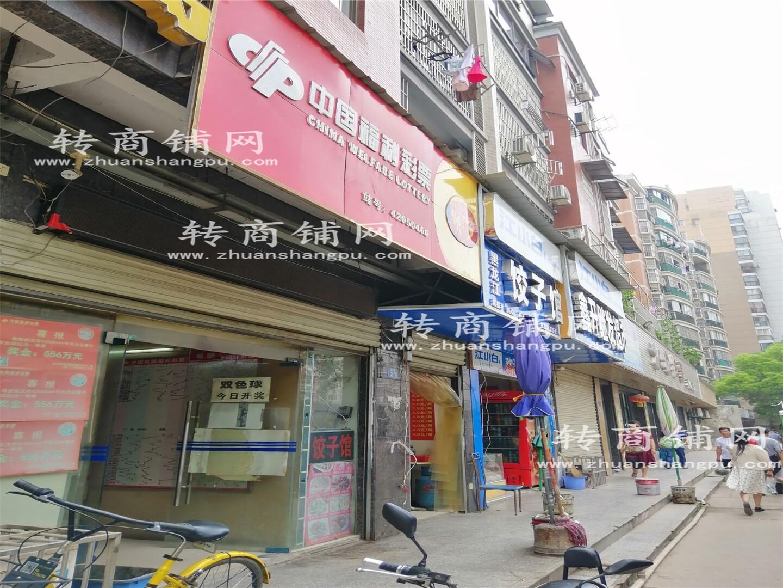 徐东农贸市场旁边旺铺转让(无行业限制)