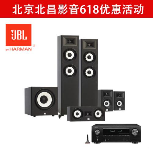 北昌影音联合家电论坛共同举办影音发烧友专属618大促活动。