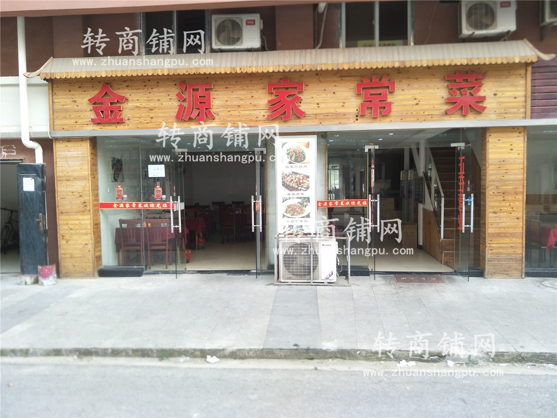 汉口北大型市场餐饮店转让