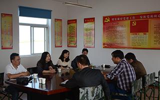 2012年 党支部各项制度成立