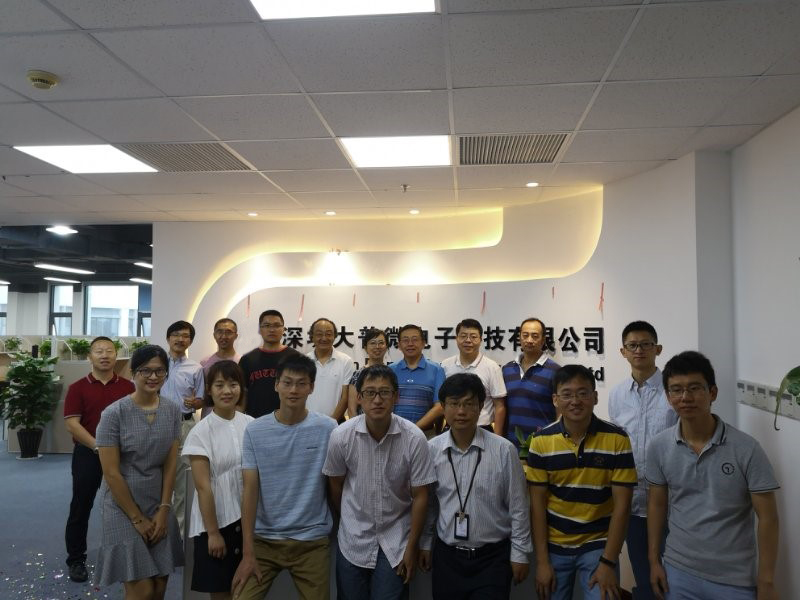 苏州研发中心正式成立
