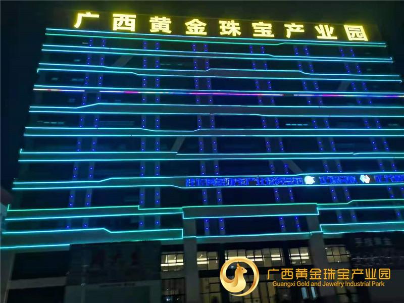 夜色里的广西黄金珠宝产业园,用璀璨照亮了平桂夜空