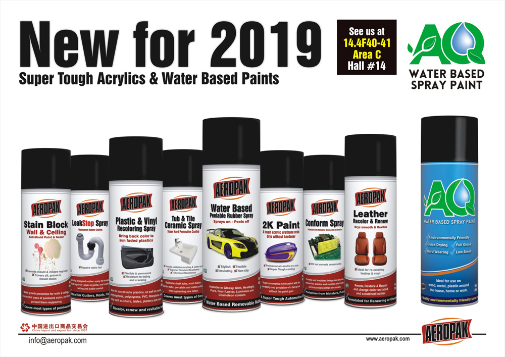 Aeropak new products in 2019