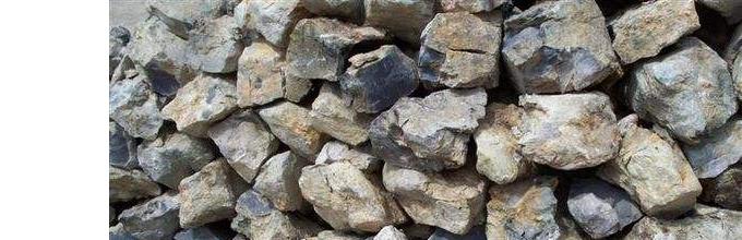 Aluminum ore