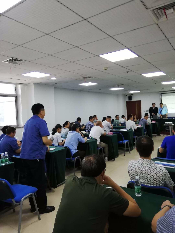 """由重慶融通綠源環保股份有限公司承辦的""""日本納米微氣泡技術交流會""""將于2019年6月3日(星期一)在重慶舉行。"""