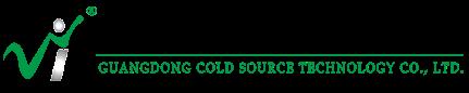 玻璃钢冷却塔,广东冷源科技开发有限公司