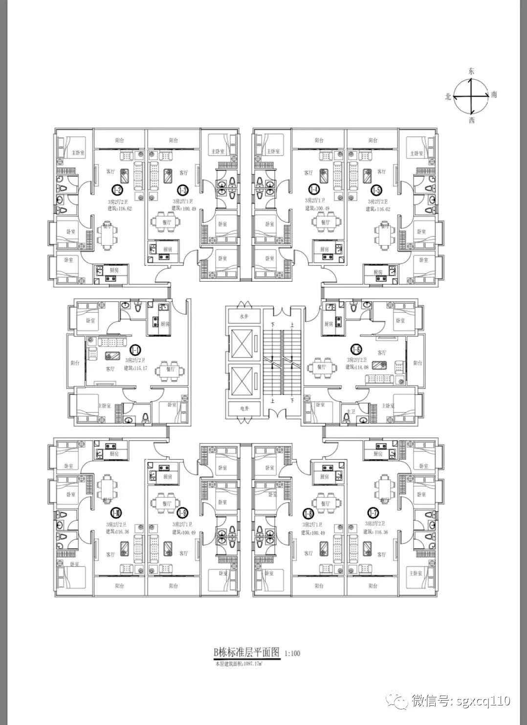 大朗6栋【松湖鼎盛花园】3280起两层停车场,带1600㎡大花园