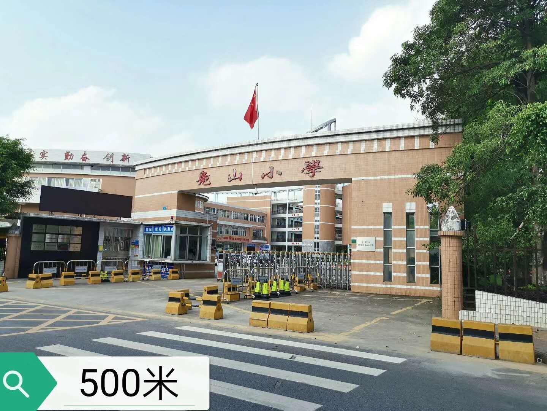 寮步【壹米公园】两大商业街环绕 配套齐全 均价4500元/㎡自带停车位