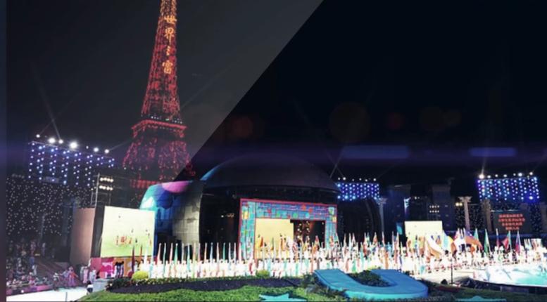 2011年深圳大运会