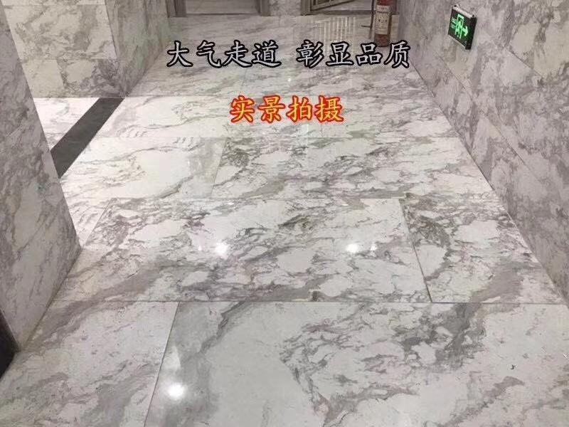 西乡固戍【置富公馆】地铁口旧改拆迁换红本首付19.5万起