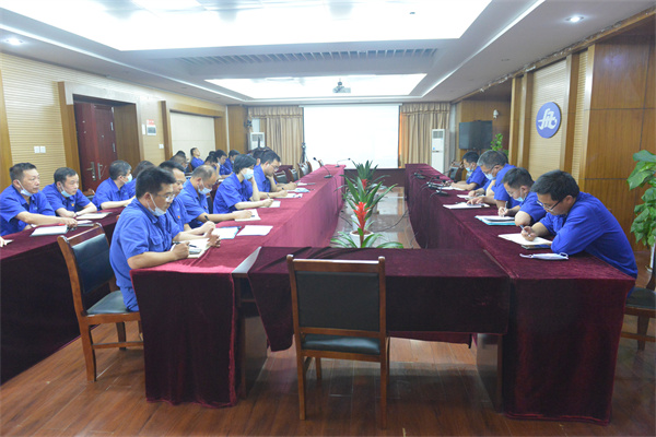 反腐永遠在路上——公司召開二季度政工例會暨集體廉政教育視頻會