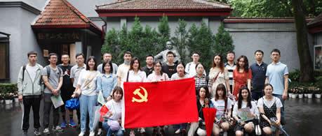 行走党课 | 南昌路的红色记忆