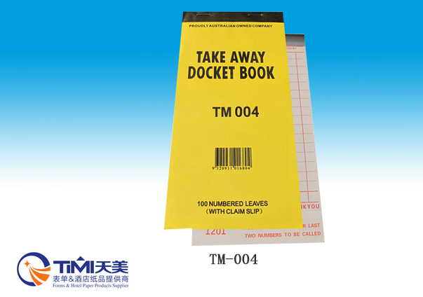 TM004-Take away docket book
