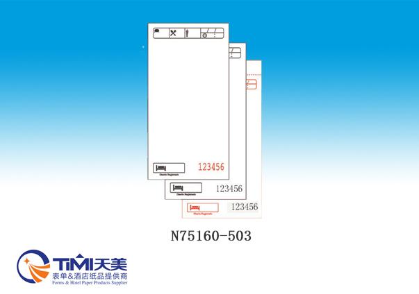 N75160-503