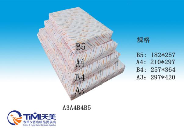 A3A4B4B5