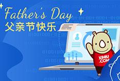 寻常岁月的散文诗,父爱无言,犀牛云祝所有的父亲节日快乐!
