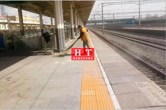 枫叶红高铁站台帽石