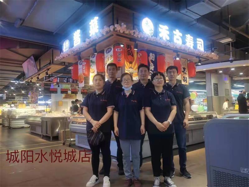 禾古寿司&鲁多多酱菜———城阳水悦城家家悦开业