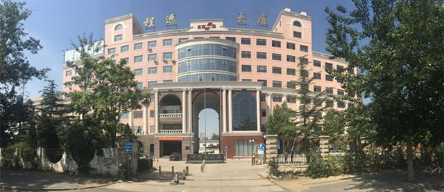 北京海淀区西三旗金寓3.58亿元产权或股权交易项目