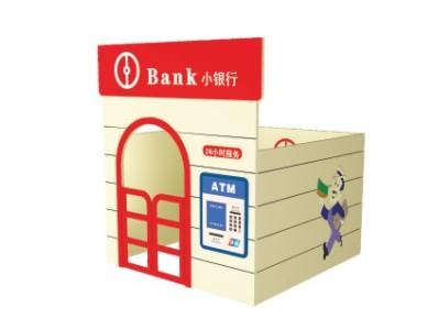 BNX-4301 小银行