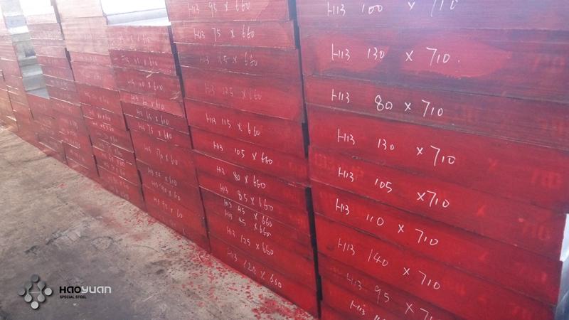 H13 電爐板材