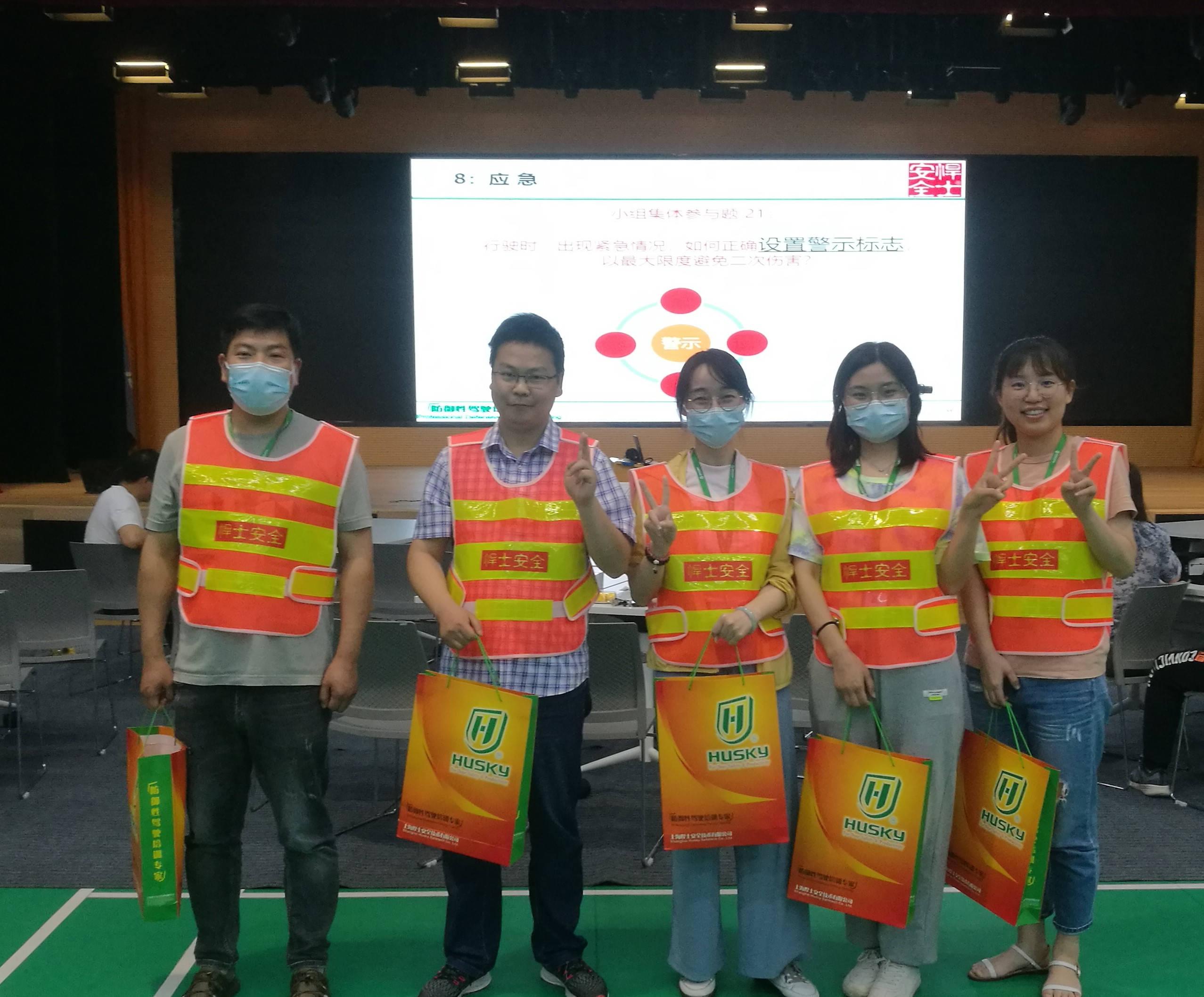 金斯瑞生物科技举办道路安全日活动