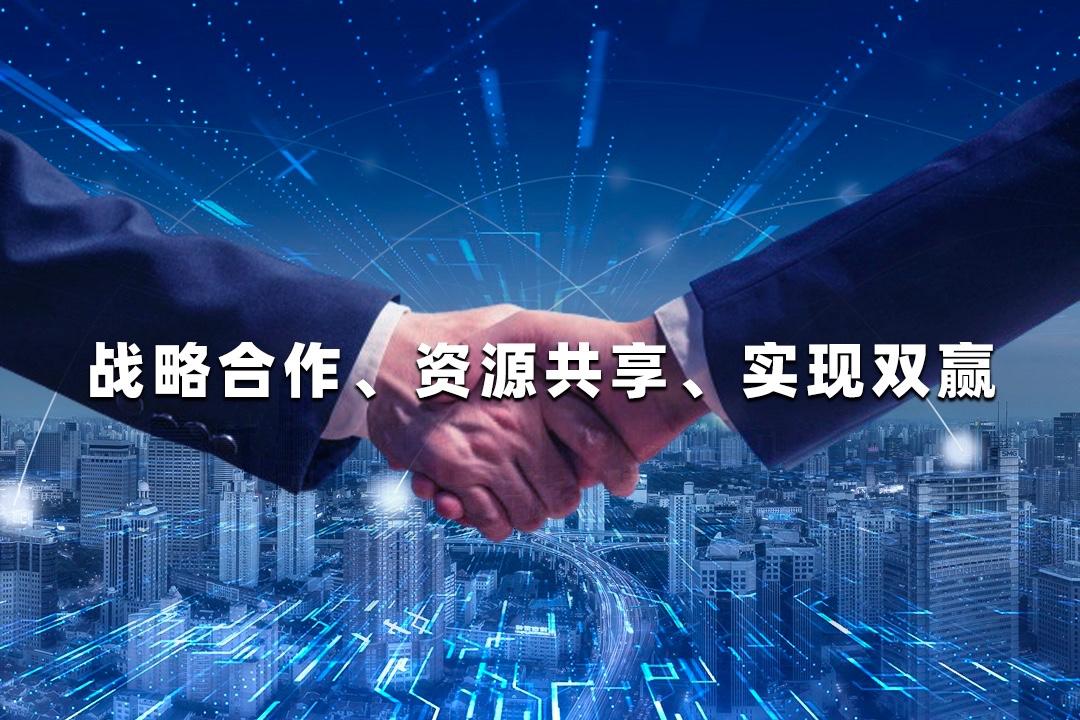 智汇云舟 - 中国交通信息科技(集团)有限公司