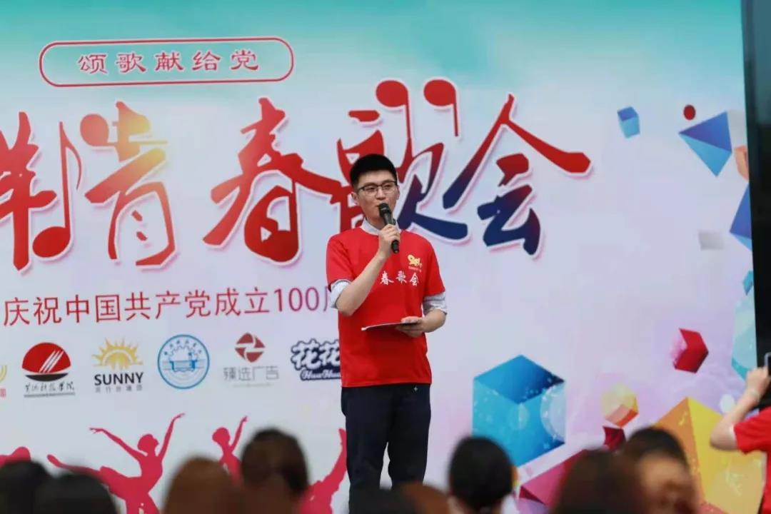 做白色的牛奶,创红色的企业,花花牛乳业集团青春歌会庆祝建党100周年