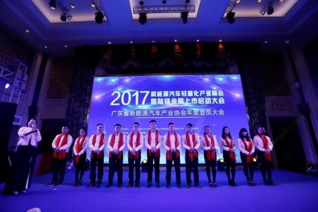 华太赋兴携手陆锋金属进军新能源汽车产业