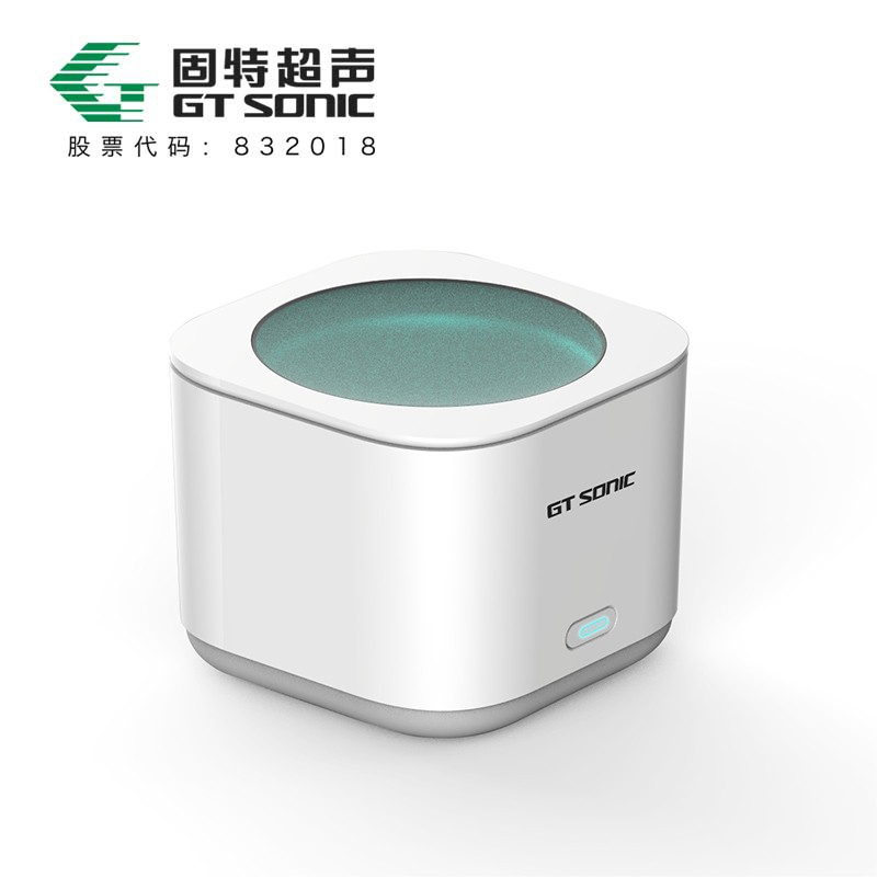 GT-X3 小型超聲波珠寶首飾清洗機