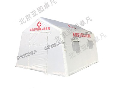 医院专用充气帐篷