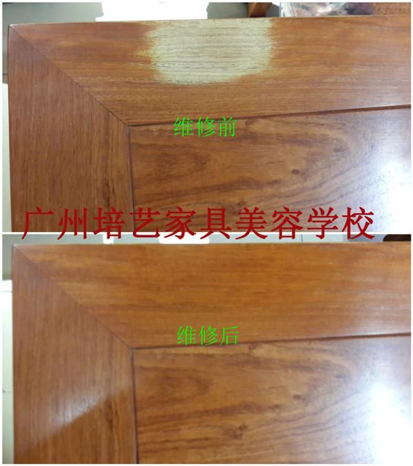 木器家具维修