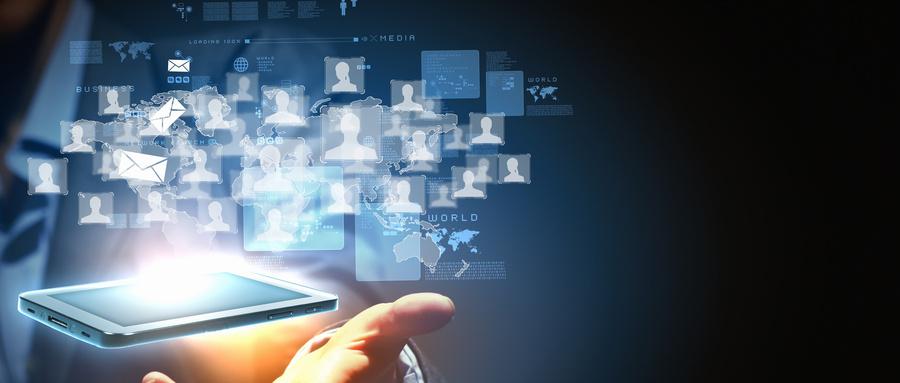 如何保护企业移动数据安全