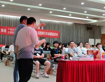 赤尾&丹媚高校公益健康行启动:科技守护生殖健康!