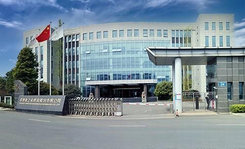 成都龍之泉科技股份有限公司