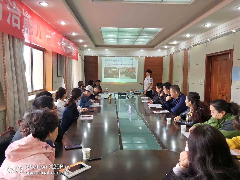 政安消防为宁夏中卫市泰和热力公司开展消防安全培训