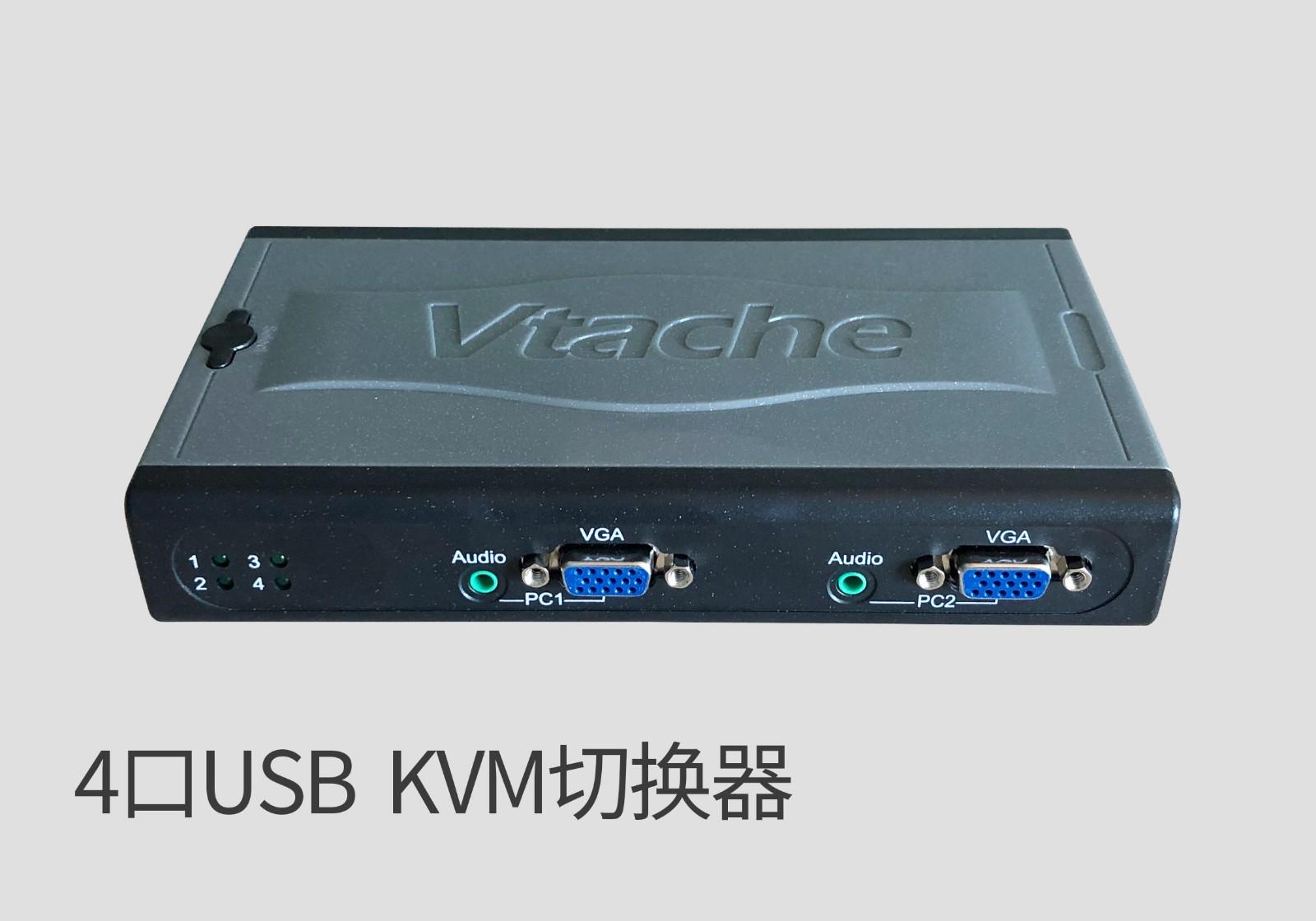 VT-KVM42U