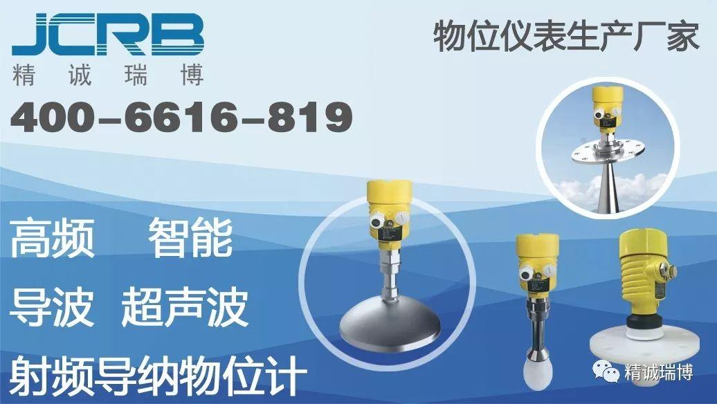 《第30届多国万博手机APP展于今年11月25北京国家会议中心盛大举行》