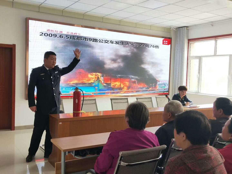 酒泉市金塔县西南街社区开展消防安全培训
