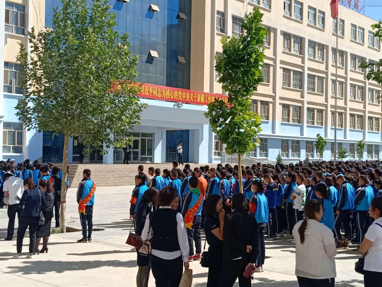 政安消防为喀什伽师县第一中学开展消防安全宣讲
