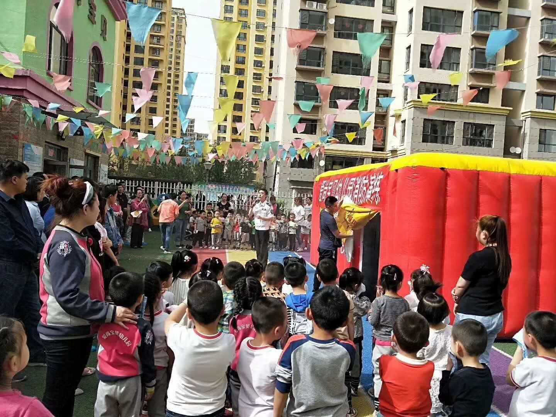 包头市爱尚宝贝幼儿园开展夏季消防安全知识培训