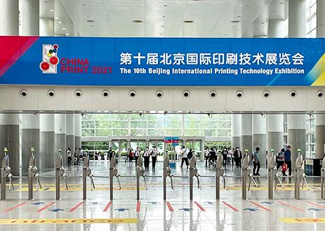 China Print 2021 Opens !