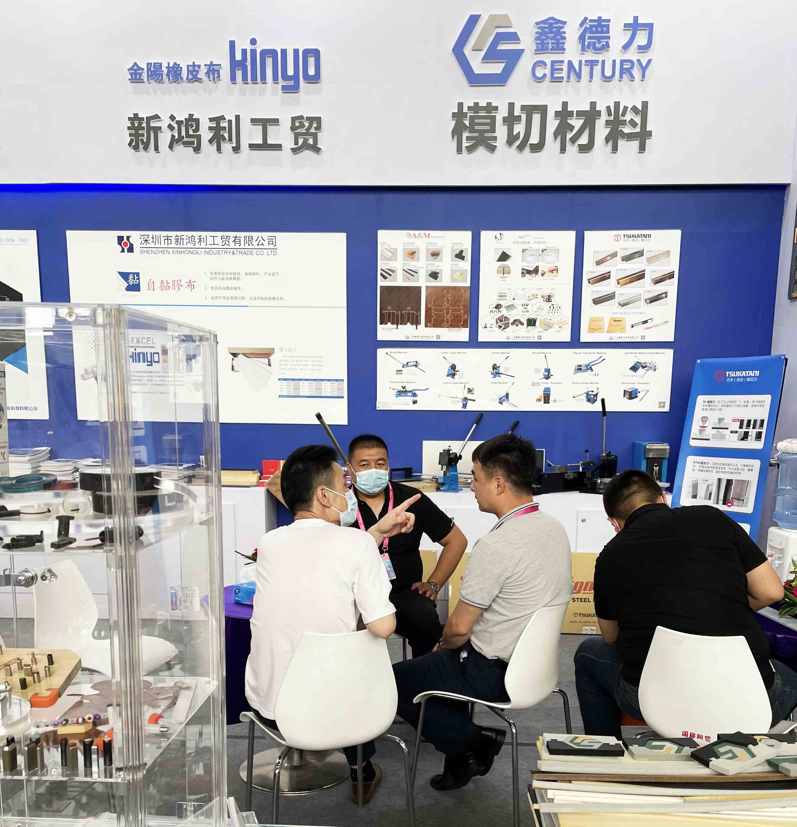 China Print 2021 Ends Successfully !