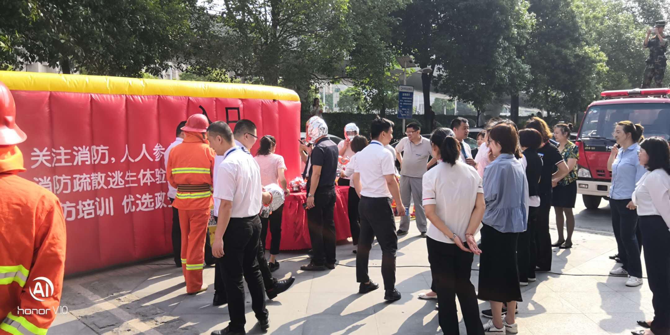 政安消防为居然之家武昌店开展消防安全演练活动