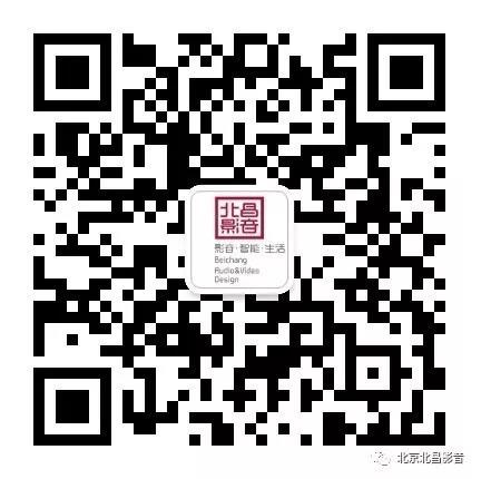 北昌影音携Revel\Arcam音响亮相-CIT2021北京影音展