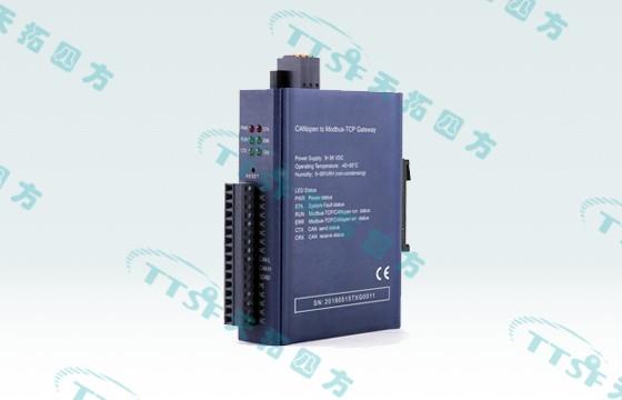 TXG系列协议转换器