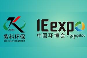 ballbet官网下载贝博备用网址将亮相9月广州环博会展