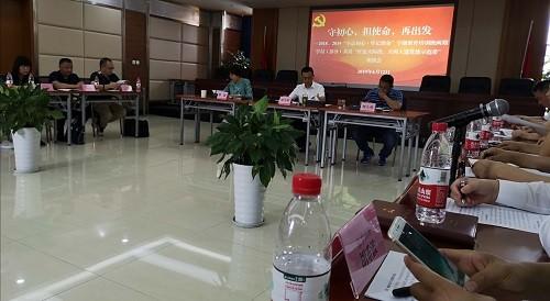 陈小勇总裁应邀出席成都高新区桂溪街道办事处座谈会