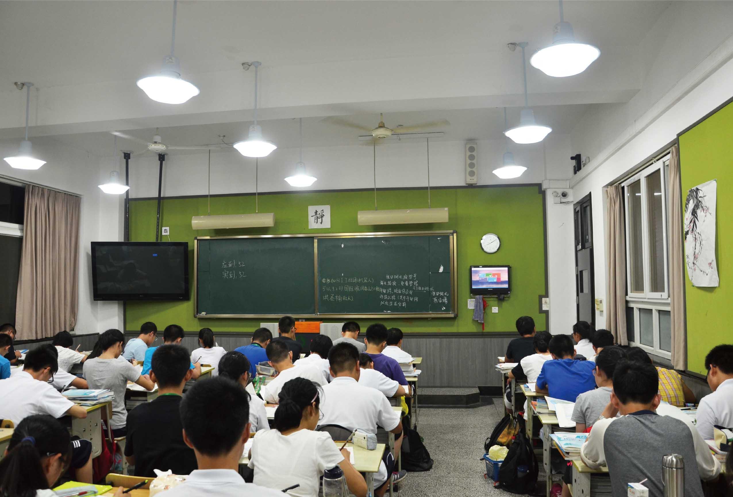 杭州市第二中学